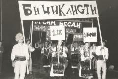 70 - svecana parada