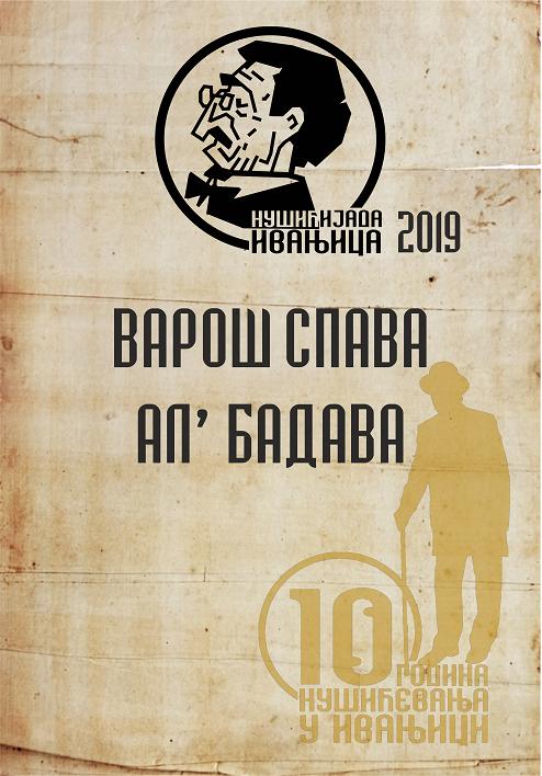 Varoš Spava al badava -Cover.front